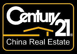 Big Chinese real estate portal takes 20 percent stake in Century 21 China