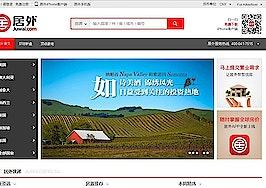 Juwai.com brings feng shui to website design