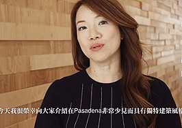 Mandarin 'listing documentary' targets Chinese high-rollers